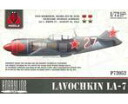Toy-scl2-41678