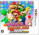 3DS Puzzles & Dragons Super Mario Brothers Edition (w/Early Purchase Bonus)(Preorder)