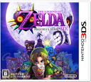 3DS The Legend of Zelda: Majora's Mask 3D(Released)