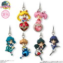 Twinkle Dolly Sailor Moon Part.2 10Pack BOX (CANDY TOY)(Released)(Twinkle Dolly セーラームーン2 10個入りBOX(食玩))