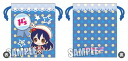Love Live! - Full Color Drawstring Bag: Umi Sonoda(Released)