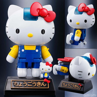 "超合金 ハローキティ(あお) 『HELLO KITTY』(Chogokin - Hello Kitty (Blue) ""HELLO KITTY""(Released))"