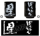 Barakamon - Japanese Teacup (Yunomi): Star(Back-order)
