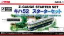 Rail-17757