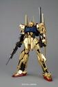 Toy-gdm-2803