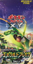 Pokemon Card Game XY - Expansion Pack Emerald Break 20Pack BOX(Released)
