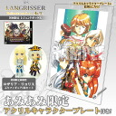 [AmiAmi Exclusive Bonus] 3DS Langrisser Reincarnation -Tensei- First Release Limited Legend Box (w/Character Plate)(Pre-order)