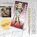 [AmiAmi Exclusive Bonus] 3DS Langrisser Reincarnation -Tensei- Regular Edition (w/Smartphone Stand)(Pre-order)(【あみあみ限定特典】3DS LANGRISSER Reincarnation-転生- 通常版(スマフォスタンド 付))