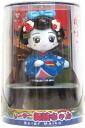 Toy-002012