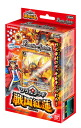 Battle Spirits - Soul Deck Sengoku Guren [SD29] Pack(Released)