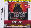 NDS Resident Evil Deadly Silence BP2000 [No Battery Backup Feature](Back-order)