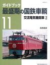 Med-book-004839