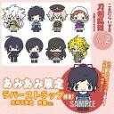 [AmiAmi Exclusive Bonus] Koedarize R - Touken Ranbu Online Vol.2 8Pack BOX (w/Yamato no Kami Yasusada Naiban ver. Rubber Strap)(Pre-order)