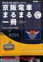 Med-book-004589