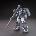 Toy-gdm-2811