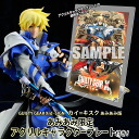 [AmiAmi Exclusive Bonus] GUILTY GEAR Xrd -SIGN- Ky Kiske AmiAmi Edition 1/8 Complete Figure (w/Character Plate)(Pre-order)