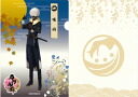 Touken Ranbu Online - Japanese Washi Paper File Vol.1 Nakigitsune(Released)(刀剣乱舞-ONLINE- 和紙ファイル Vol.1 鳴狐)