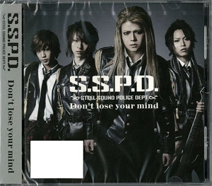 "CD 『仮面ライダードライブ』EDテーマ 「Don't lose your mind」 通常盤 / S.S.P.D.Steel Sound(CD ""Kamen Rider Drive"" ED Theme Song ""Don't lose your mind"" Regular Edition / D.D.P.D. Steel Sound(Back-order))"