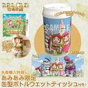 [AmiAmi Exclusive Bonus][Bonus] 3DS PoPoLoCrois Bokujou Monogatari (w/First Comer Bonus)(w/Can Bottle-shaped Wet Wipe)(Pre-order)