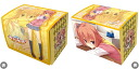 """Character Deck Case Collection MAX - Sabbat of the Witch """"Meguru Inaba""""(Pre-order)"""