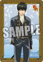 "Anime versatile rubber mat silver soul [Hijikata toushiro], [broccoli] s July reservations."""