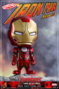 "COS ""Avengers/age of Ultron"" series 2.0 [S] iron man mark 45 [hot], ""11-tentative reservation."""
