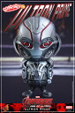 "Ultron Prime baby ""Avengers/age of Ultron"" series 2.0 [S] [hot], ""11-tentative reservation."""