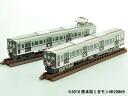 Rail-19208