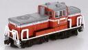 Rail-19682
