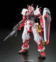 Toy-gdm-2846