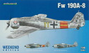 Toy-scl2-48842