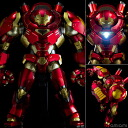"Re:EIT IRON MAN # 05 Hulkbuster [1000 value training], ""March book."""