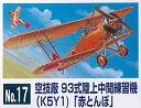 Toy-scl2-43193
