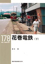 Med-book-002434