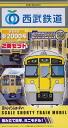 Rail-20071