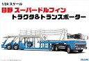 Toy-scl2-50820