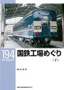 Med-book-006143