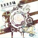 Med-cd2-20107