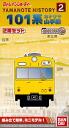 Rail-20556
