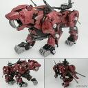 Toy-rbt-4015