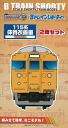 Rail-20587
