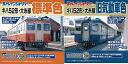 Rail-20588