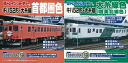 Rail-20589