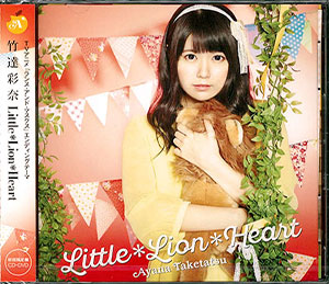 "CD 竹達彩奈 / 「Little*Lion*Heart」 初回限定盤 DVD付(CD Ayana Taketatsu / ""Little*Lion*Heart"" First Release Limited Edition w/DVD(Back-order))"