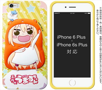 干物妹!うまるちゃん うまるちゃんシリコンジャケット (ソフトラバースマホケース) ※iPhone6 PLUS/iPhone6s PLUS(Himouto! Umaru-chan - Umaru-chan Silicone Jacket (Soft Rubber Smartphone Case) *iPhone 6 PLUS/iPhone 6s PLUS(Back-order))