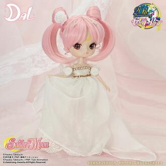 DAL(ダル) Princess Small Lady(プリンセス・スモールレディ)(DAL - Princess Small Lady(Back-order))