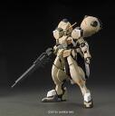 Toy-gdm-2915