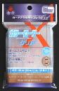 Card-00000393