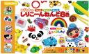 Toy-003710