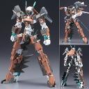Toy-rbt-4037